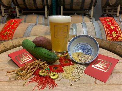 """As per yearly tradition, the Ballard brewery <a href=""""https://everout.com/stranger-seattle/events/chinese-new-year-at-lucky-envelope-brewing/e40922/"""">Lucky Envelope</a> will be unveiling several new flavors for <a href=""""https://everout.com/stranger-seattle/events/?category=lunar-new-year"""">Lunar New Year</a>."""